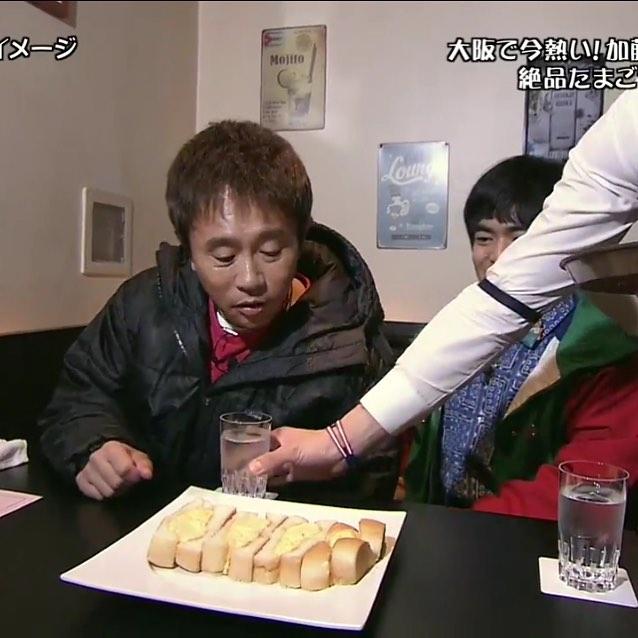名物たまごサンド2 大阪西天満キッチンレモンバー